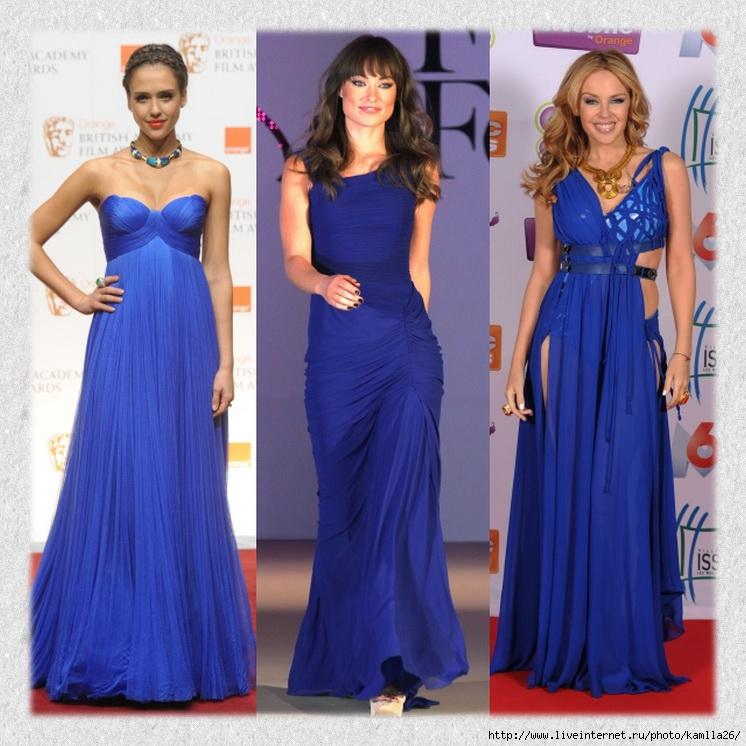 Какой макияж к синему платью